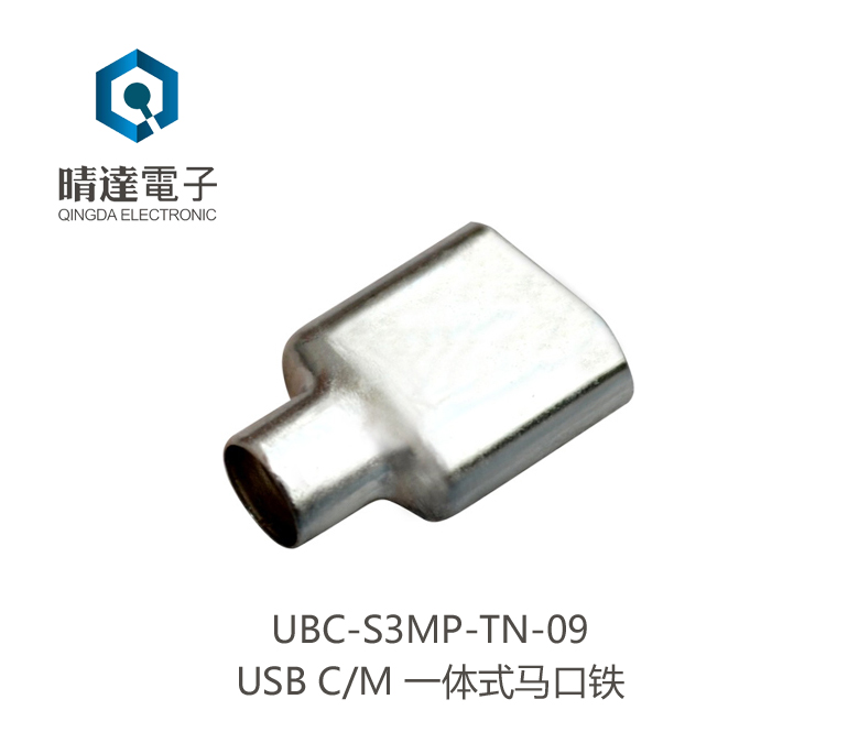 UBC-S3MP-TN-09